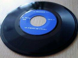 "Виниловые пластинки - Hazard - Le Chemin De L'oubli 7"" - Пластинка,…, 0"