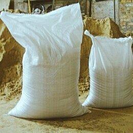 Строительные смеси и сыпучие материалы - Песок в мешках 25  и 50кг, 0