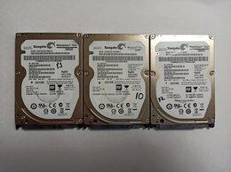 Внутренние жесткие диски - HDD 2.5 Seagate 0.5Tb slim 9,5+, 0