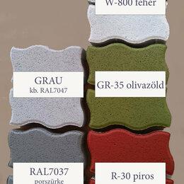 Краски - Краска  для бетона, плитки и изделий 6кг Remistar Schomburg, 0