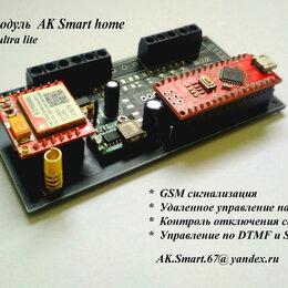 Системы Умный дом - Gsm сигнализация. , 0