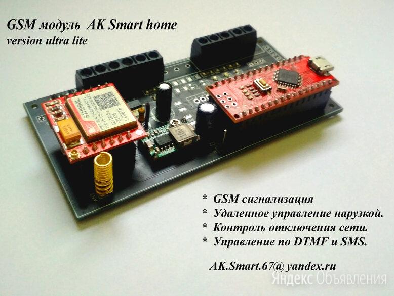 Gsm сигнализация.  по цене 2000₽ - Системы Умный дом, фото 0
