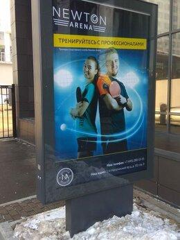 Рекламные конструкции и материалы - Уличный стенд Сити формат статика-динамика, 0