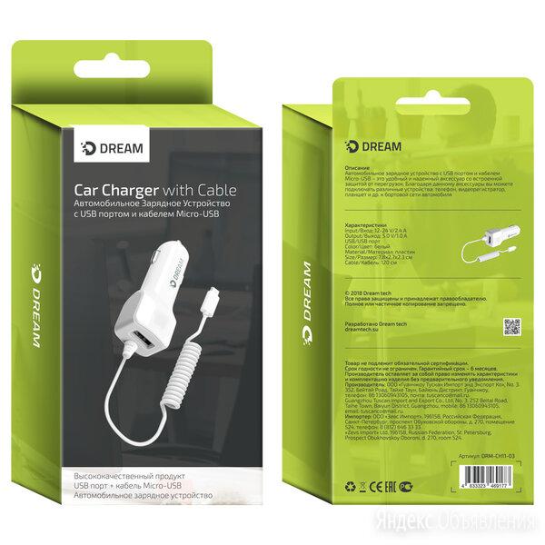 Автомобильная зарядка MicroUSB 2.4A (DRM-CH11-03) по цене 290₽ - Аккумуляторы, фото 0