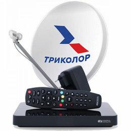 Спутниковое телевидение - Комплект Триколор с ресивером GS-B626L, 0