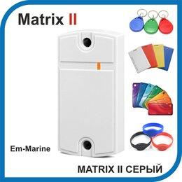 Считыватели магнитных ключей и карт - Matrix-II Считыватель EM-marine., 0