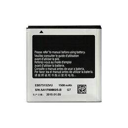 Аккумуляторы - Аккумулятор для Samsung GT-I9000 Galaxy S, 0