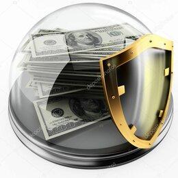 Финансы, бухгалтерия и юриспруденция - Экономическая безопасность , 0