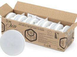 Лампочки - ECO LED GX-10W-827-GX53 (10-PACK) Лампа…, 0
