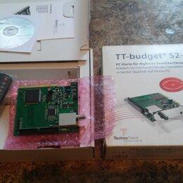 Спутниковое телевидение - Спутниковый DVB-S/S2 ресивер PCI TT-Budget S2-3200, 0