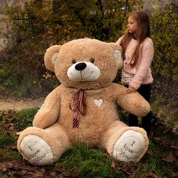 Мягкие игрушки - Огромный медведь 180см, 0