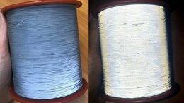 Рукоделие, поделки и товары для них - Светоотражающие нитки для вязки., 0