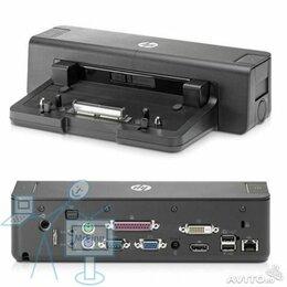 Док-станции - Док-станция HP Plus, 0