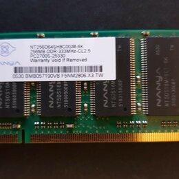 Модули памяти - Память для ноутбука sodimm DDR SDRAM 256 MB, 0