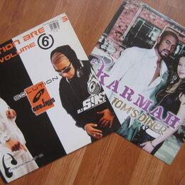 Виниловые пластинки - Пластинки. Винил. Hip - Hop, 0