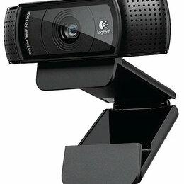 Веб-камеры - Новые Веб-камеры Logitech HD Pro Webcam C920, 0