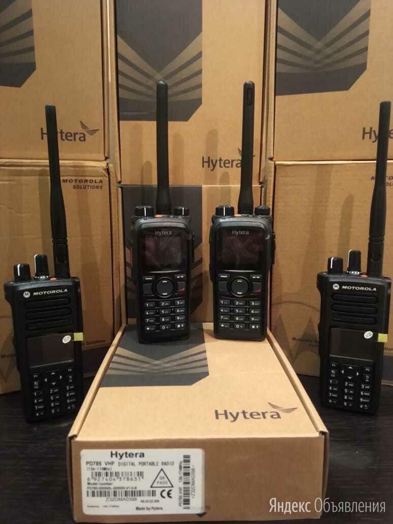 Рация Hytera PD785 136-174 DMR.Новые со склада по цене 35000₽ - Рации, фото 0