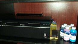 Принтеры и МФУ - Epson P50 (100 тест дюз, пробег 17 стр.) + СНПЧ, 0