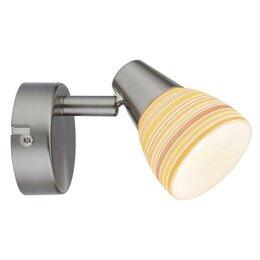 Люстры и потолочные светильники - Спот Paulmann Maranta 66043, 0