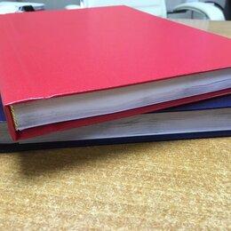 Дизайн, изготовление и реставрация товаров - Переплет дипломов, 0