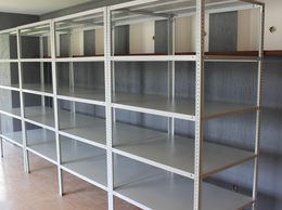Мебель для учреждений - Стеллаж архивный / Стеллаж металлический, полочный, 0