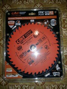 Пильные диски - Диск пильный CMT 250 x 30; 42 зуба., 0