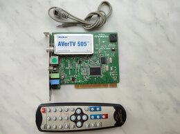 TV-тюнеры - ТВ Тюнер AverTV Behold TV AverMedia TV Tuner с…, 0