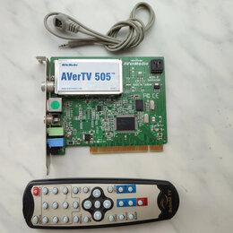 TV-тюнеры - ТВ Тюнер AverTV Behold TV AverMedia TV Tuner с пультом, 0