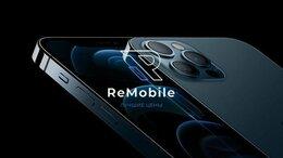 Мобильные телефоны - Iphone 12 pro max 128/256/512, 0