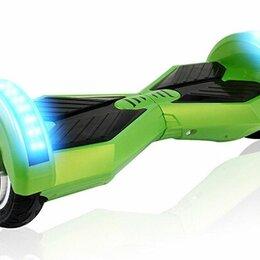 "Мототехника и электровелосипеды - Гироскутер 8"" Smart Balance, 0"