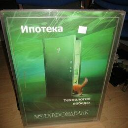 Информационные табло - Доска информационная 14 шт, 0