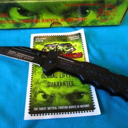 Ножи и мультитулы - Нож Dark Operations Stratofighter, 0