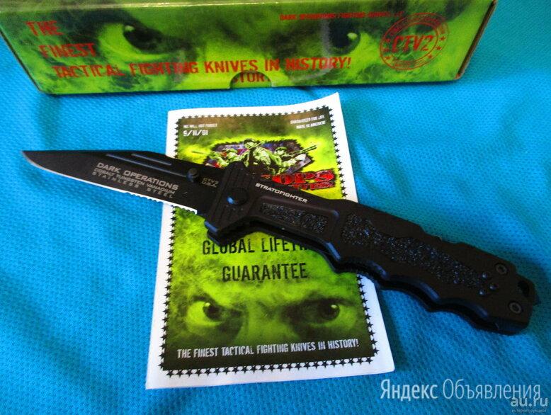 Нож Dark Operations Stratofighter по цене 17400₽ - Ножи и мультитулы, фото 0