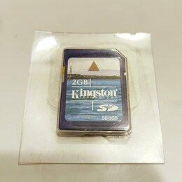 Карты памяти - Карта памяти Kingston SD 2GB (SD/2GB), 0