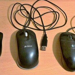 Мыши - Мышки проводные, 3 штуки, бу, 0