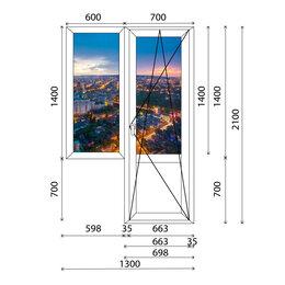 Окна - Балконы / Пластиковые окна / Лоджии., 0