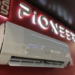 Кондиционеры - Сплит-система Pioneer (35м2) + установка в подарок, 0