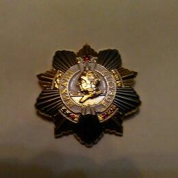 """Жетоны, медали и значки - Копия """"Орден Кутузова"""", 0"""
