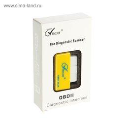 Оборудование Wi-Fi и Bluetooth - Адаптер ELM327 Bluetooth, версия 2.1, 0