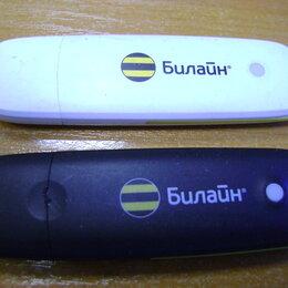 3G,4G, LTE и ADSL модемы - 3G USB модемы Билайн. QQ, 0