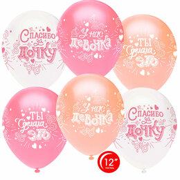 Воздушные шары - Гелиевые шары на выписку, рождение ребенка, 0
