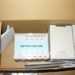 Блоки питания - Блок питания Метран 608-24-45-DIN, 0
