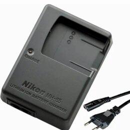 Зарядные устройства и адаптеры питания - Зарядное устройство аккумулятора NIKON MH-65, 0