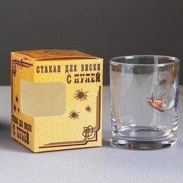 """Бокалы и стаканы - Стакан """"Непробиваемый"""", с пулей, для виски, 250 мл 5270873, 0"""