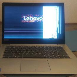 Ноутбуки - ноутбук lenovo ideapad 120S 14IAP, 0