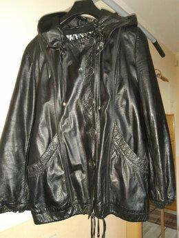 Куртки - Куртка натуральная кожа осень-весна размер 3 ХL, 0