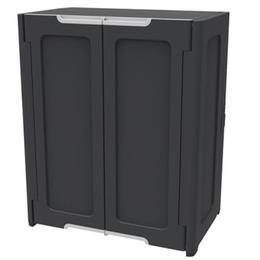 Источники бесперебойного питания, сетевые фильтры - Хозяйственный блок MAGIX Utility Cabinet Серия Magix, 0