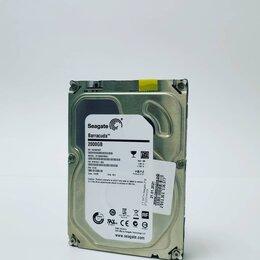 Внутренние жесткие диски - Жёсткий диск  Seagate 2000Gb, 0
