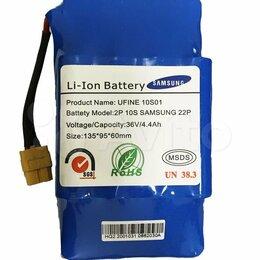 Аксессуары и запчасти - Аккумуляторная батарея для гироскутера, 0