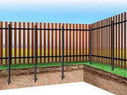 Заборы и ворота - Забор , 0